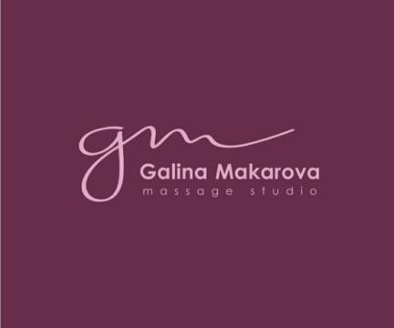 Студия массажа Галины Макаровой (запись на январь)