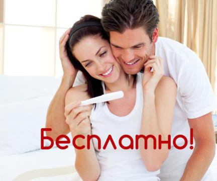 """""""Нескучные новости о беременности"""" с акушером-гинекологом"""