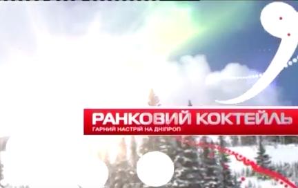 """Премьера """"Теремка"""" в театре """"Верим"""""""