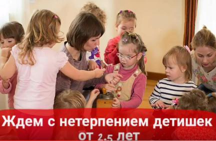 """Открытие нового детского садика """"Пуговка"""""""