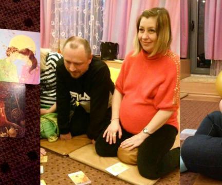 Подготовка к родам и семейные ценности