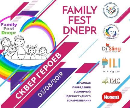 Family fast Dnepr
