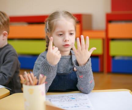 """Школа """"Аист"""". Приглашаем первоклашек в 1-ый класс!!!"""